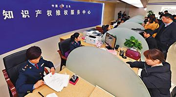 38部委联惩知识产权失信者 限制政府性资金支持