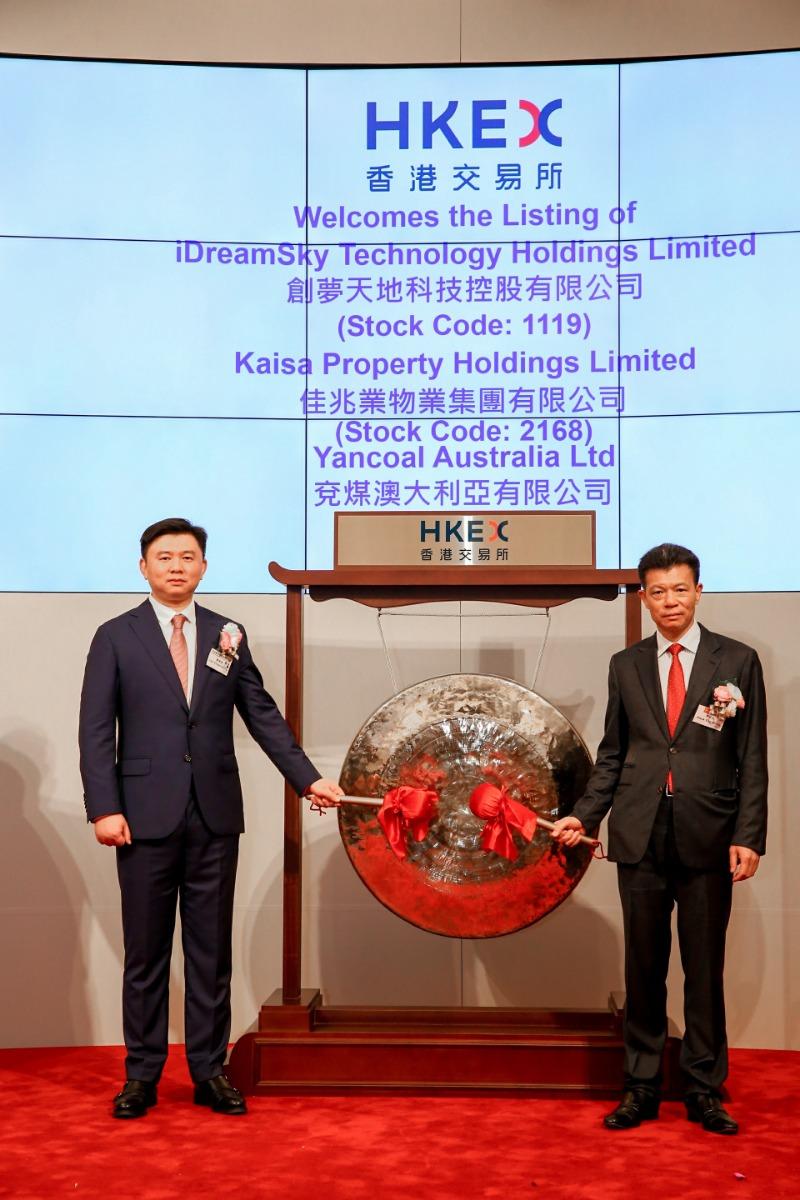 佳兆业物业香港上市 登陆国际资本市场