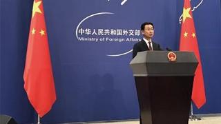 外交部要求立即释放孟晚舟 切实保障当事人合法正当权益
