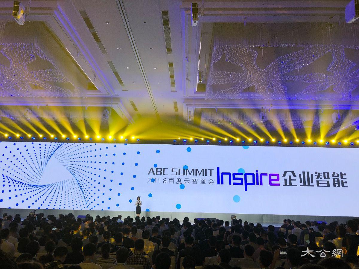 中国首个边缘计算平台全面开源 加速人工智能应用落地