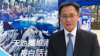 長白山管委會副主任尹濤:馬拉松是一場比拼速度和耐力的極限挑戰