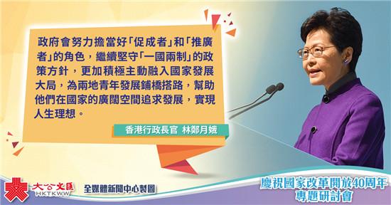 林�月娥:�近平充分肯定香港改革�_放��I
