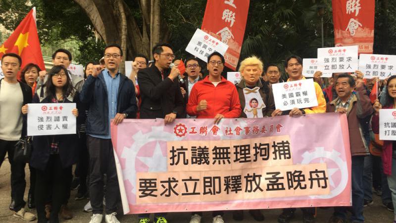 ?中国急召美大使促即撤逮捕令 内地科企力挺弃美货只用华为产品