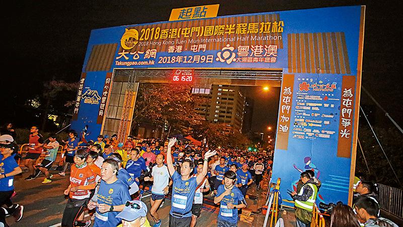 香港国际半马圆满举行 搭建民间平台实现南北互动