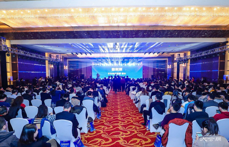 2018旅游集团发展论坛在京召开 雒树刚:企业应加强自律