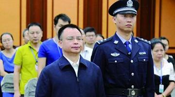 广州举办肃清李嘉万庆良恶劣影响警示展:预约爆满