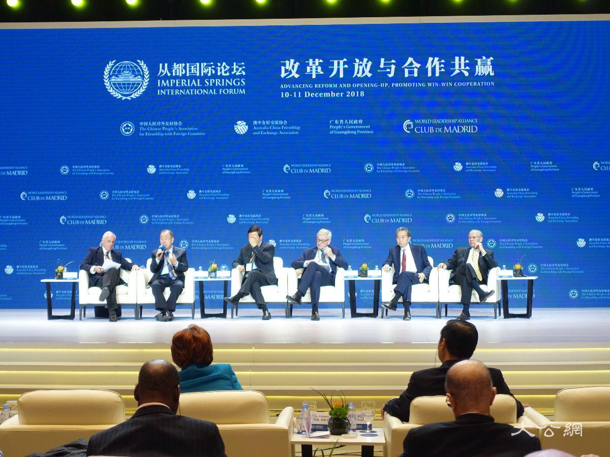 外国政商界要点赞中国改革开放成就 担忧单边主义抬头