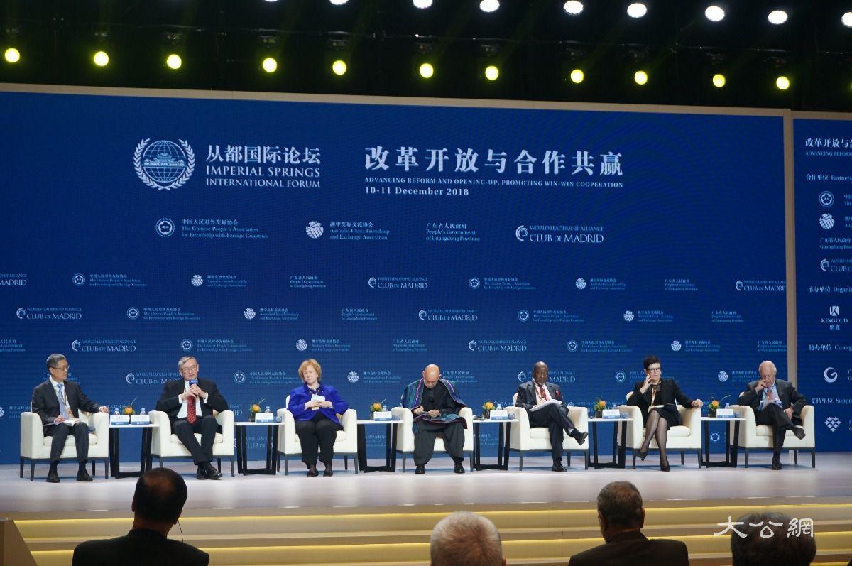 外国前政要盛赞中国改革开放成就