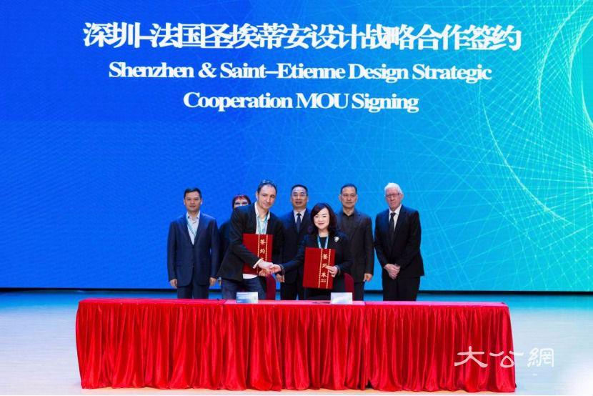 深圳引入欧洲设计力量助推制造业升级