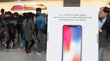 高通称多款型号iPhone在中国禁售 苹果回应:可购买