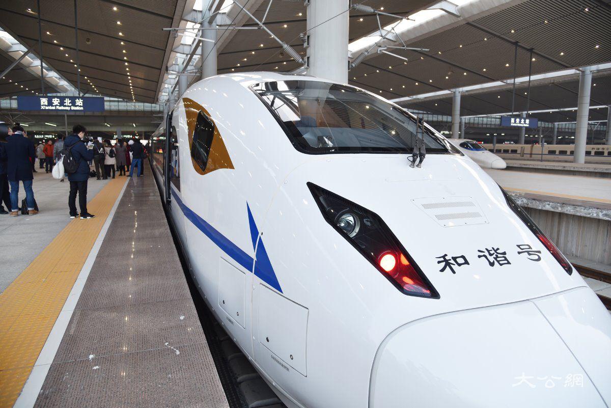 西成高铁开通一周年 日均117趟高铁往来川陕两省