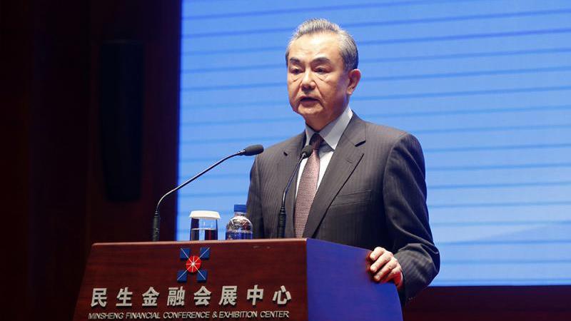 王毅:绝不坐视中国公民遭霸凌 还世间公道正义