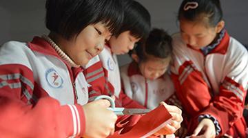改革开放40年中国人权白皮书:改善了特定群体权利