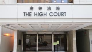 """香港高院裁定 高铁""""一地两检""""符合基本法"""