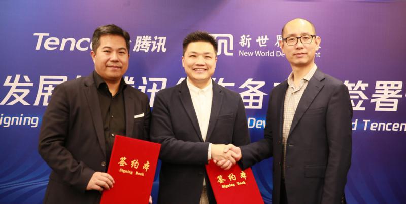 新世界内地商场可用WeChat Pay HK