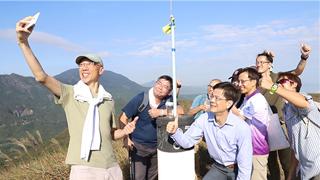 黄锦星:未来两三年香港将增500公顷郊野公园