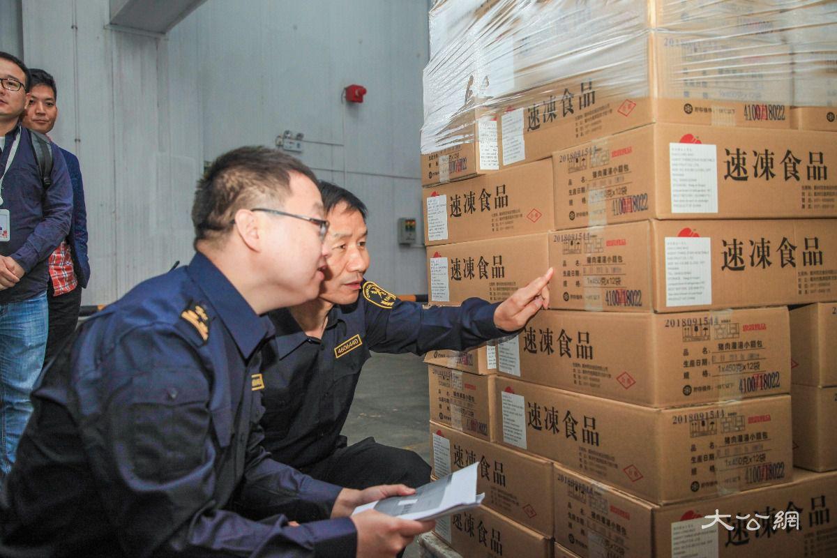 前11个月河南外贸进出口值突破5000亿元