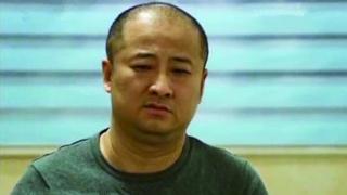 """""""善心汇""""传销案一审宣判 主犯张天明获刑17年"""