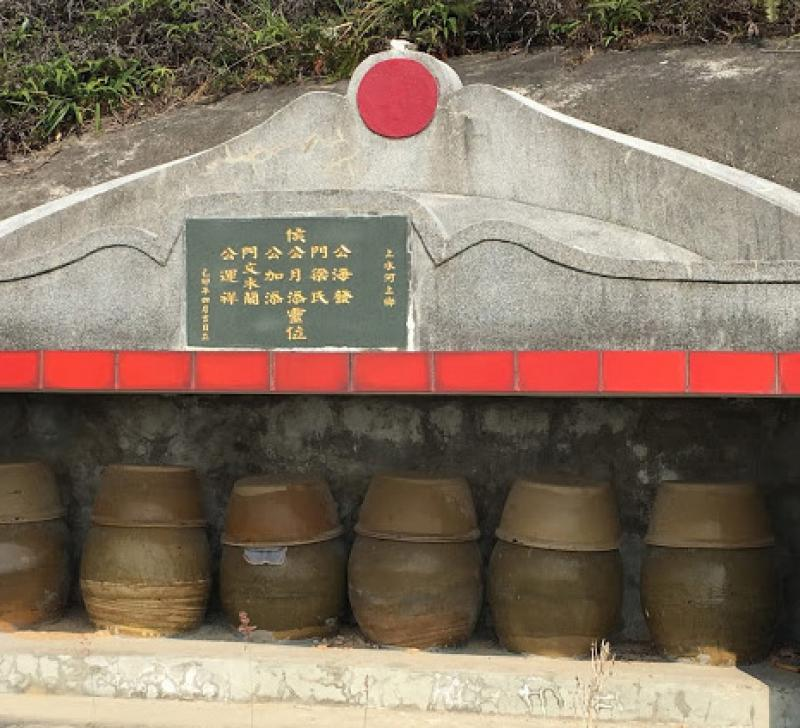 执骨、唔化、前世捞乱骨头/香港资深出版人 梁振辉