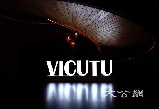 VICUTU签约全球顶级面料供应商 中国匠心精神影响世界