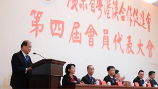 张建宗:香港土地和人力缺乏问题可依靠大湾区解决
