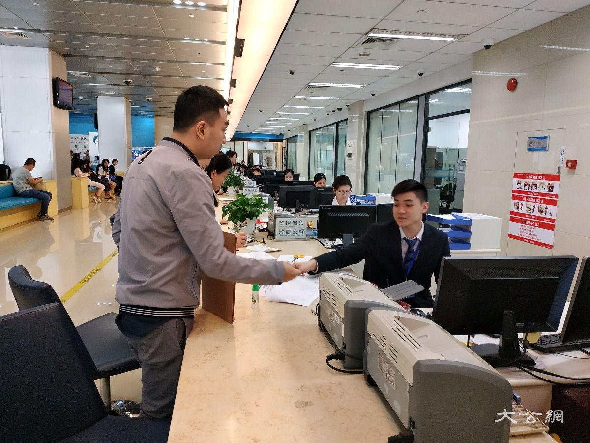 深穗莞开办企业便利度位列广东前三
