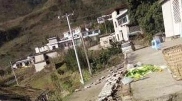 應急管理部:四川興文地震已致16人傷 少量房屋倒塌