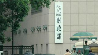 内地与香港基金互认有关个人所得税政策明确
