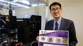 港中大研发全新3D打印技术 精度达纳米级