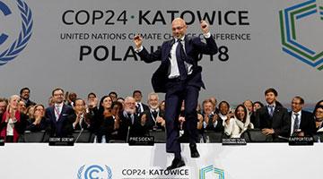 联合国气候大会顺利闭幕 197国开启巴黎协定新征程
