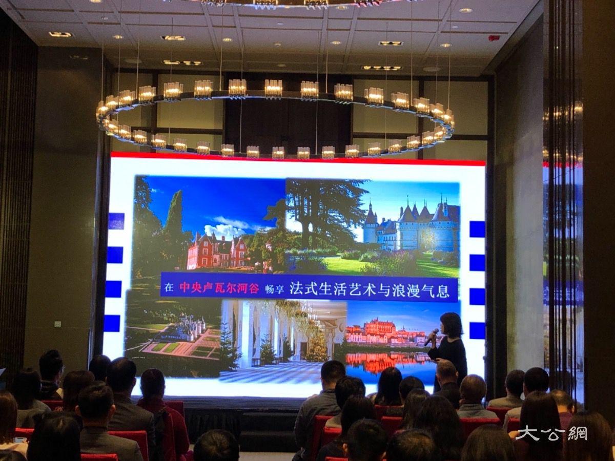 法国接待中国游客量欧洲居首 今年料达230万人