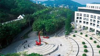 港科大落户南沙区 同广州大学合作办学