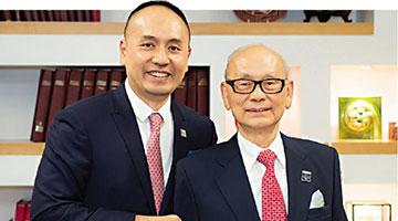 两代会计师见证中国经济腾飞