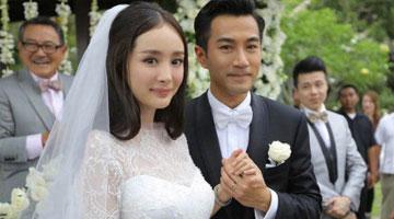 情断!杨幂刘恺威正式宣布离婚 未来共同抚养女儿