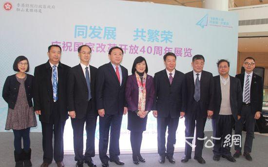 香港庆祝国家改革开放40年巡回展济南举行