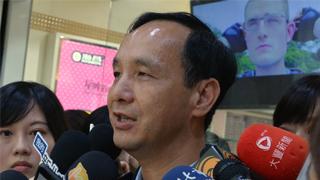 朱立倫宣布投入2020年臺灣地區領導人選舉