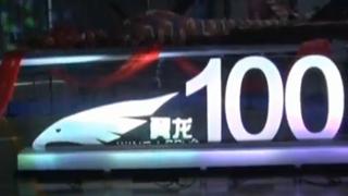 """第100架""""翼龙""""无人机交付 创中国无人机出口新纪录"""