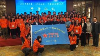 香港青年冬聚吉林 直击老工业基地发展成就