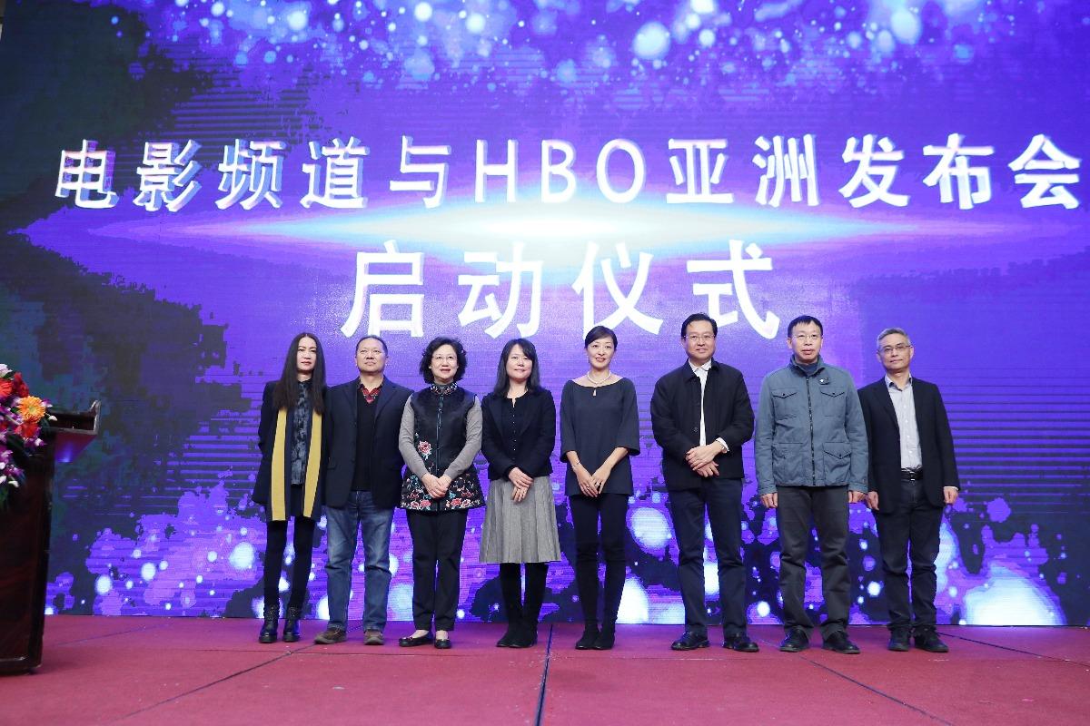 """电影频道与HBO亚洲合拍功夫系列电影 推动传统文化""""走出去"""""""