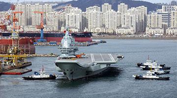 国产航母今启第四次海试 甲板首携舰载模型机出海