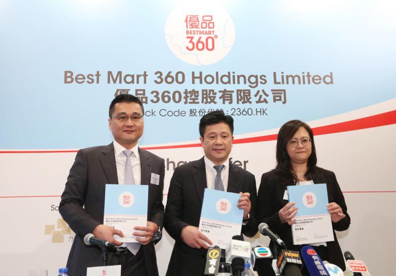 图:优品3600主席林子峰(中)表示,公司暂无意拓展网售市场图片