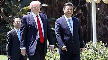 中美关系缓和还是升级?美媒预测2019七大国际焦点