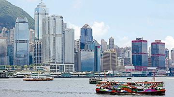 """香港各界:""""一国两制""""优势鲜明 港澳发展动力无穷"""