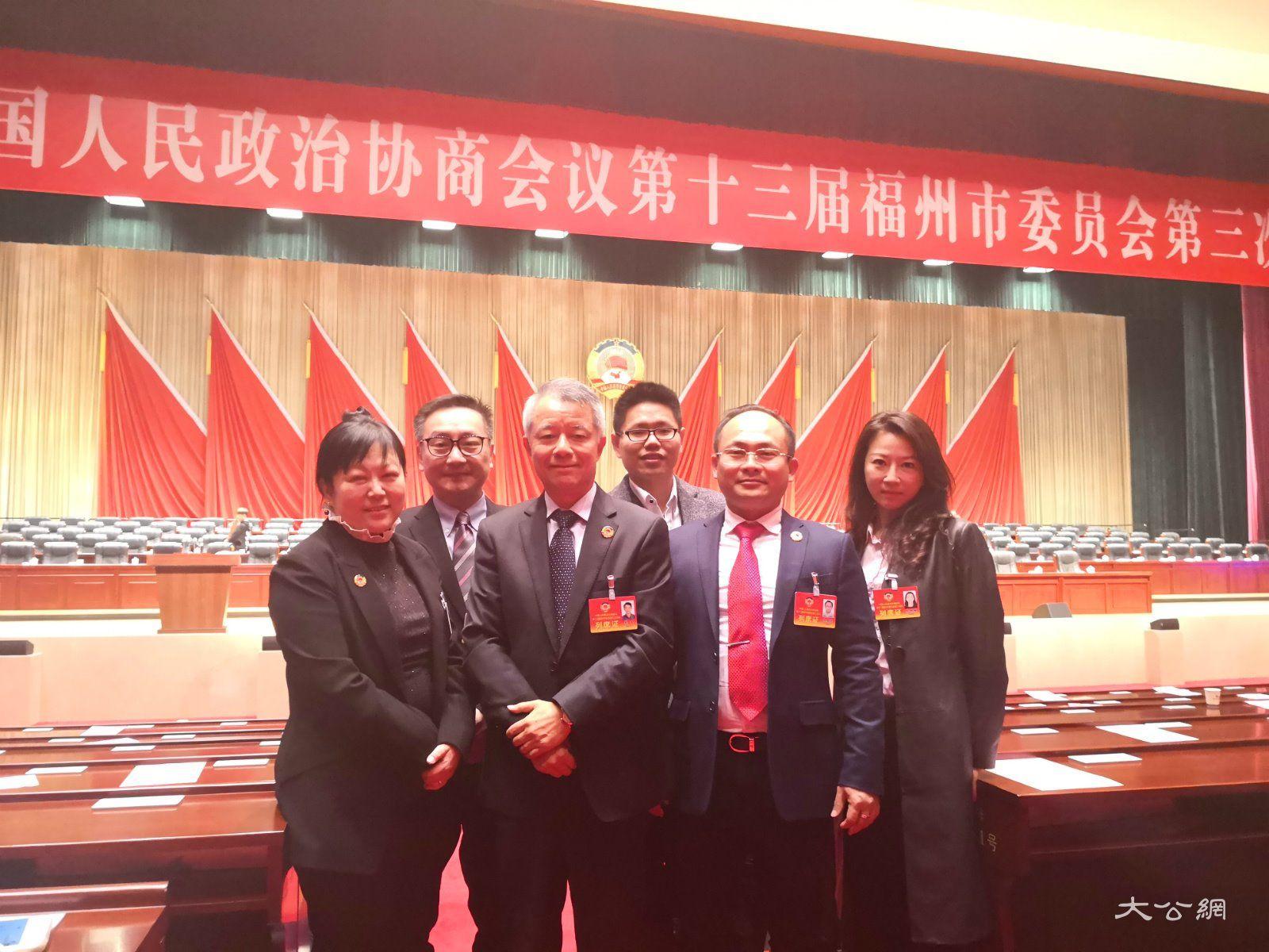 台胞列席福州市政协会议 关注新福州建设