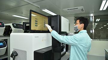 中美合作开发肿瘤诊断新技术 港实验室参与惠及港人