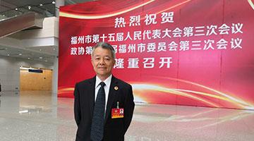 台胞盼台籍教师代表列席福州政协会议