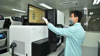 ?中美合作开发肿瘤诊断新技术