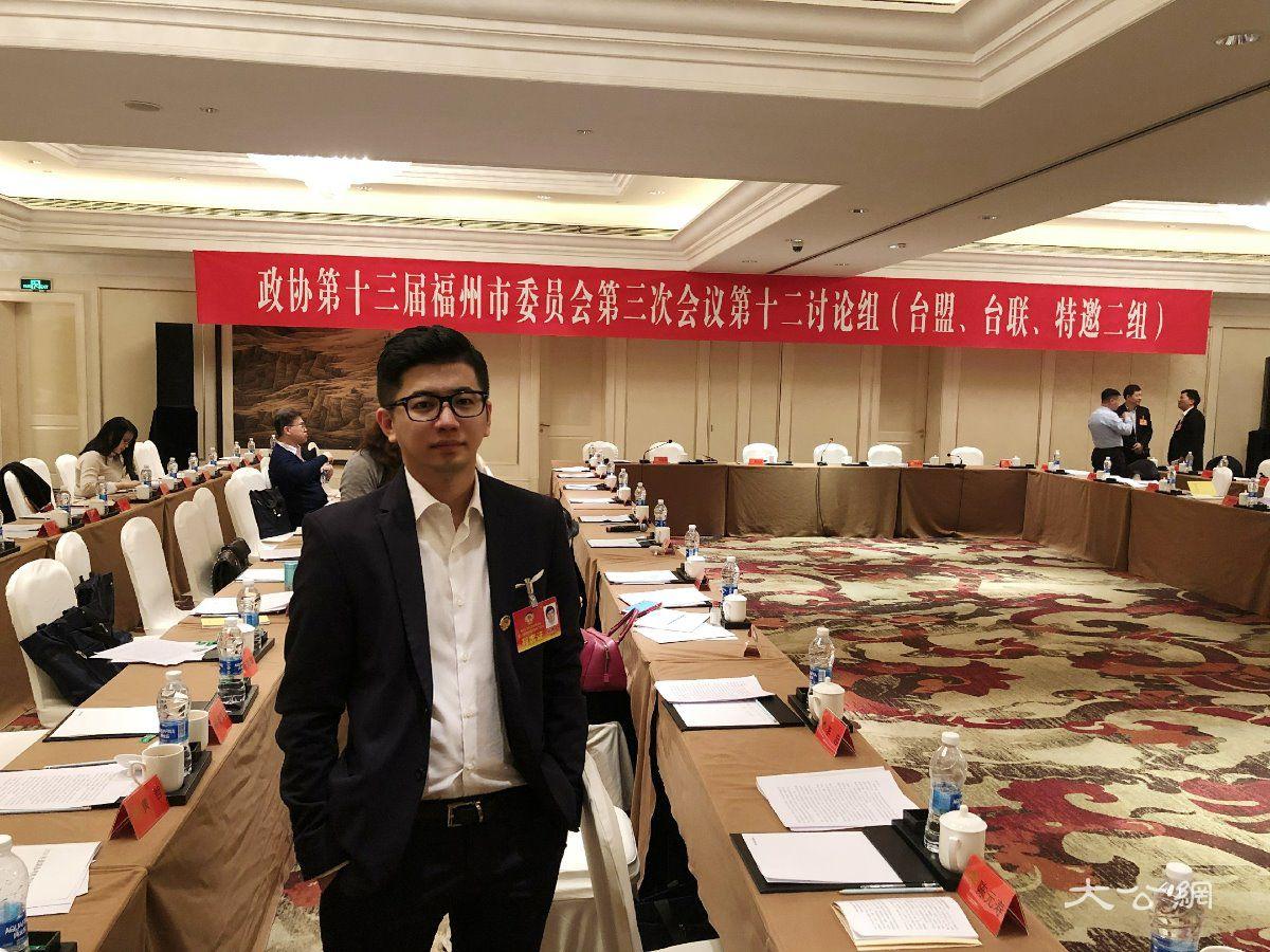 福州市政协港澳列席委员 倡福州发展海洋经济