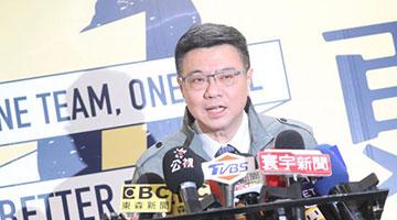 """绿营党魁补选投票率仅16.9% """"蔡系""""卓荣泰胜出"""
