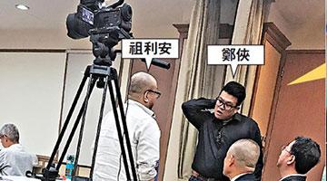 """""""港独""""祖利安扮占卜师招揽""""独"""